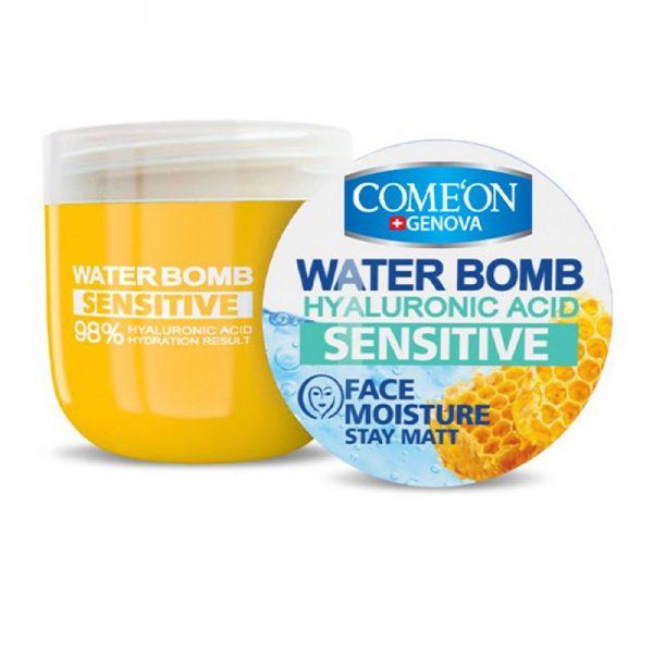 کرم بمب آبرسان کامان حاوی عسل مناسب پوست حساس حجم 200 میل