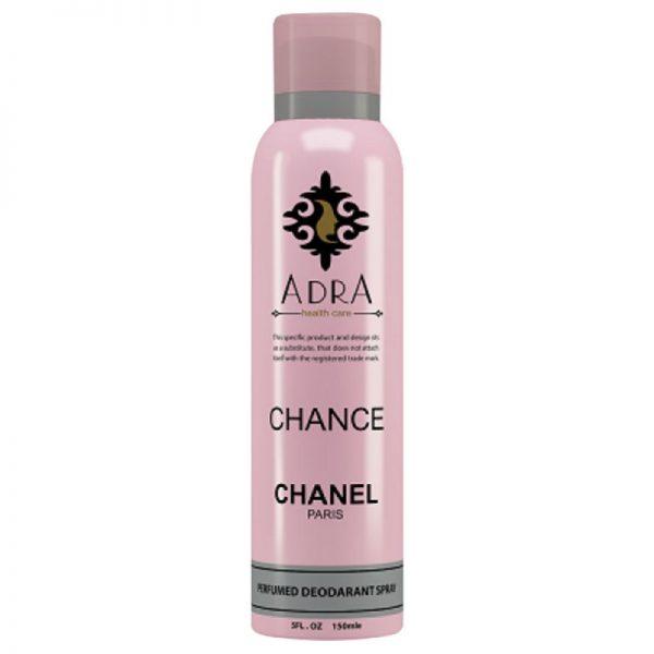 اسپری دئودرانت زنانه آدرا مدل Chanse Chanel حجم 150میل