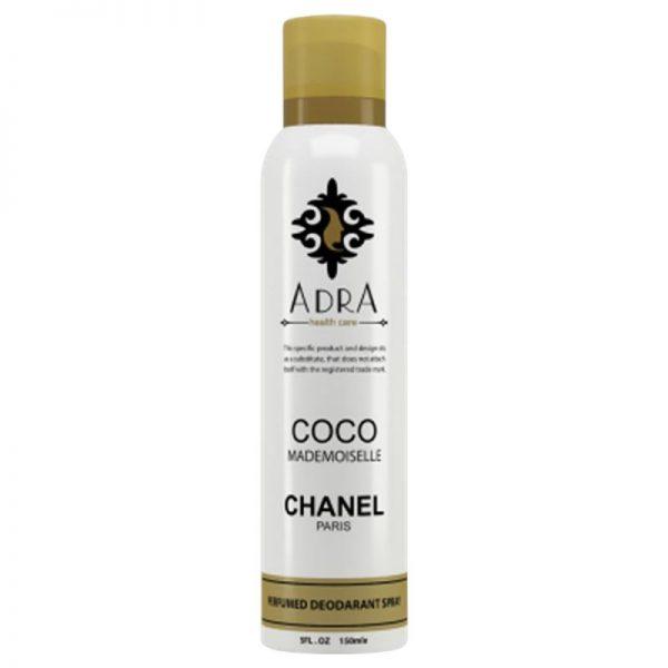 اسپری دئودرانت زنانه آدرا مدل Coco Mademoiselle Chanel حجم 150میل