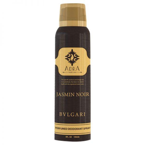 Adra Jasmin Noir Perfumed Deodorant Spray For Women 150ml