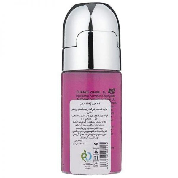 Nice Chance Deodorant Roll For Women 50 ml