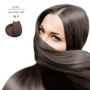 رنگ موی مارال 100 میل 6.1-بلوند دودی تیره
