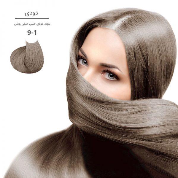 رنگ موی مارال 100 میل 9.1- بلوند دودی خیلی روشن