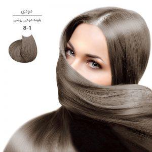رنگ موی مارال 100 میل8.1-بلوند روشن دودی