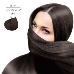 رنگ موی مارال 100 میل 5.1-قهوه ای دودی روشن