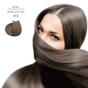 رنگ موی مارال 100 میل 7.1-بلوند دودی متوسط
