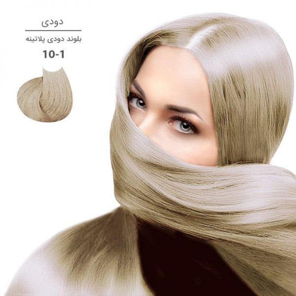 رنگ موی مارال 100 میل 10.1-بلوند دودی پلاتینه