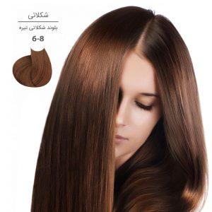 رنگ موی مارال 100 میل6.8-بلوند شکلاتی تیره