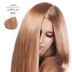 رنگ موی مارال 100 میل8.8-شیر شکلاتی