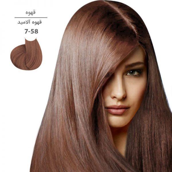 رنگ موی مارال 100 میل 7.58-قهوه آلامید