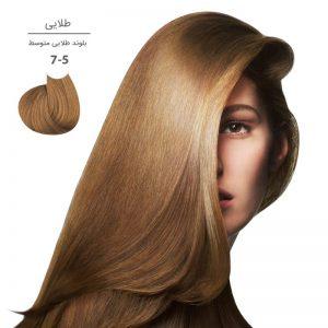 رنگ موی مارال 100 میل7.5-بلوند طلایی متوسط