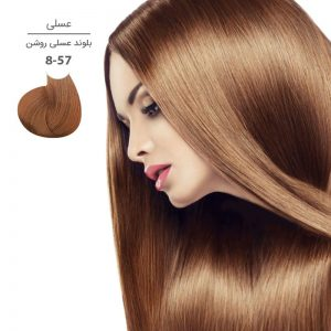 رنگ موی مارال 100 میل 8.57-بلوند عسلی روشن