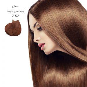 رنگ موی مارال 100 میل 7.57-بلوند عسلی متوسط