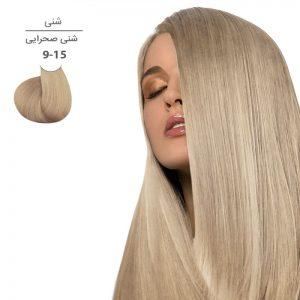 رنگ موی مارال 100 میل 9.15-شنی صحرایی